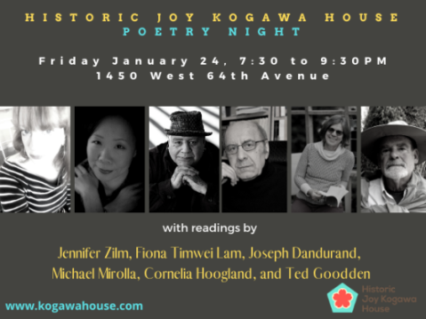 joy kogawa house reading 2020